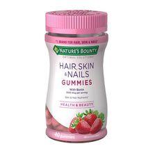 Natures Bounty Hair Skin & Nails Gummies 40 Gomitas